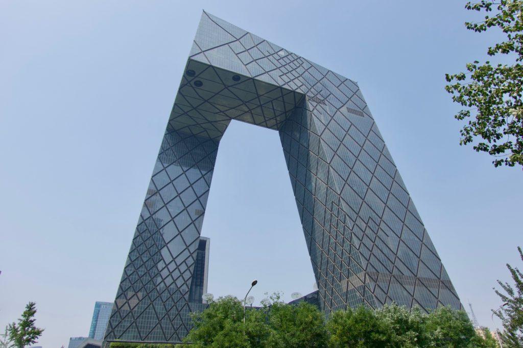 CCTV-Gebäude