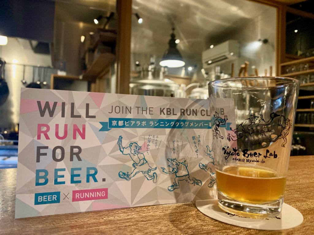 Kyoto Beer Lab